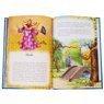 Baśnie dla Dzieci - Hans Christian Andersen Dedykacja    12
